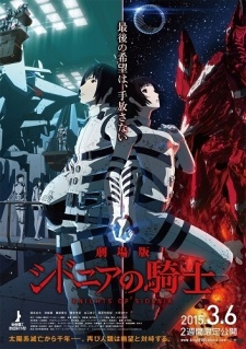 Sidonia No Kishi Movie 劇場版「シドニアの騎士」.Diễn Viên: Gekijouban Natsume Yuujinchou,Tied To The Temporal World