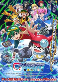 Digimon Universe: Appli Monsters Appmon