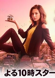 Woman Who Sells A House Bà Chị Bán Nhà: Ie Uru Onna