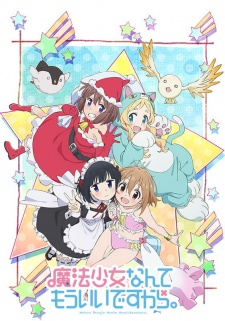 Mahou Shoujo Nante Mou Ii Desukara. 2Nd Season - Ive Had Enough Of Being A Magical Girl Season 2
