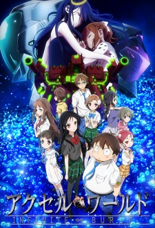 Accel World: Infinite∞Burst - Accel World: Infinite Burst