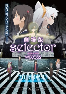 Selector Destructed Wixoss Movie 劇場版 Selector Destructed Wixoss