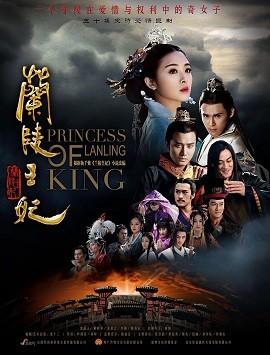 Lan Lăng Vương Phi Princess Of Lanling King.Diễn Viên: James Gaisford,Adam Johnson,Jon Lang,Eve Mauro