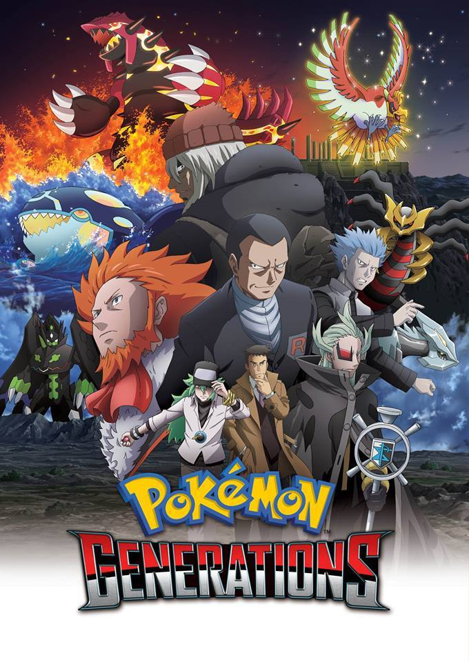 Thế Hệ Gen Pokemon - Pocket Monsters Generations