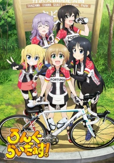 Long Riders! Longriders!