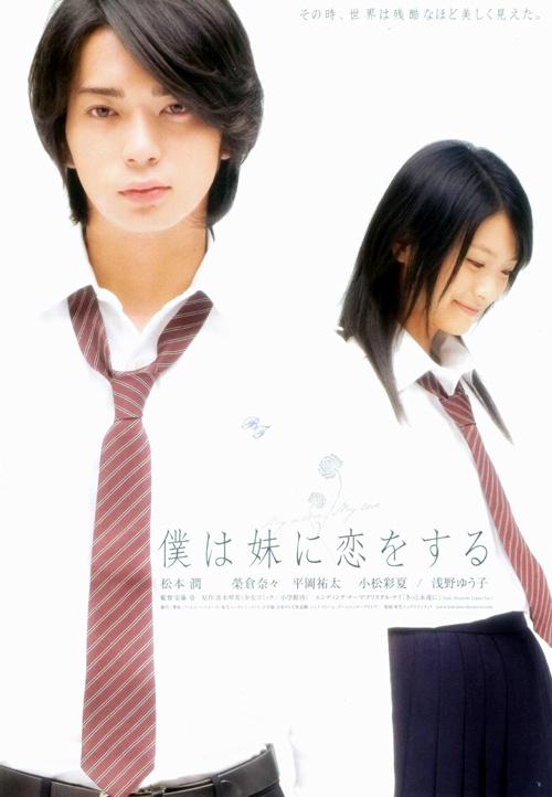 My Sister, My Love Boku Wa Imouto Ni Koi Wo Suru.Diễn Viên: Akari Hayami,Chiharu,Nijirô Murakami