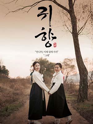 Nô Lệ Thời Chiến Spirits Homecoming.Diễn Viên: Park Choong,Hwan,Park Geun,Soo,Yoon Jeong,Ro