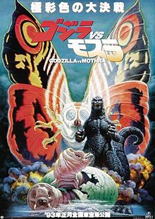 Godzilla Và Mothra: Trận Chiến Trên Trái Đất Gojira Tai Mosura: The Battle For Earth.Diễn Viên: Mountain Kao Shan,Feng,Liao Xiao,Tong,Yuan Liu