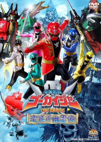 Kaizoku Sentai Gokaiger Super Video.Diễn Viên: Troy Baker,Nolan North,Grey Griffin,Kari Wahlgren