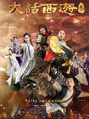 Đại Thoại Tây Du: Phần 3 A Chinese Odyssey: Part Three.Diễn Viên: Ngô Kinh,Đường Yên,Hàn Canh