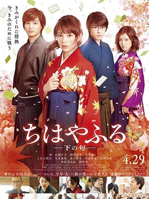 Lá Bài Cổ: Tức Hạ Cú Chihayafuru Part Ii: Shimo No Ku.Diễn Viên: Uzu Hirose,Shûhei Nomura,Mackenyu Meada