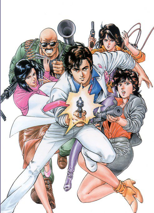 City Hunter Ss1