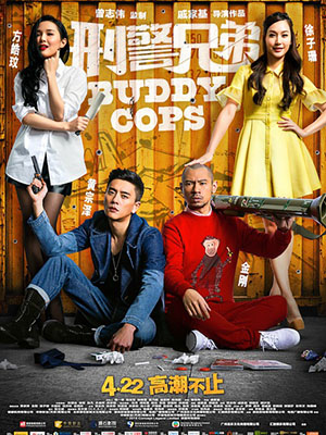 Hình Cảnh Huynh Đệ Buddy Cops.Diễn Viên: Kwok,Fung Chan,Hui,Wen Chang,Charmaine Fong