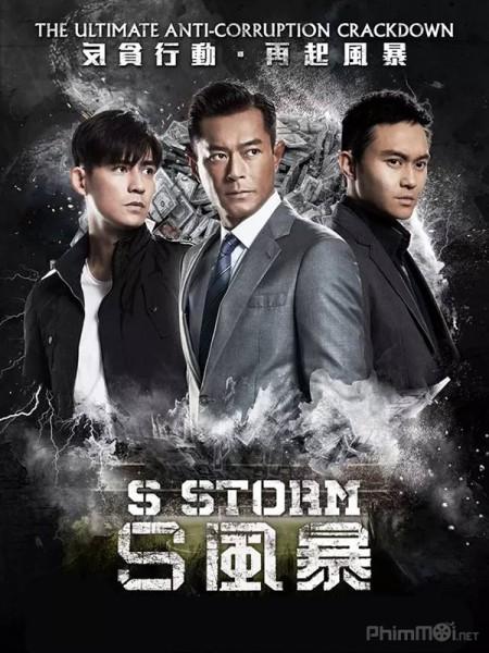 Đội Chống Tham Nhũng 2 - S Storm