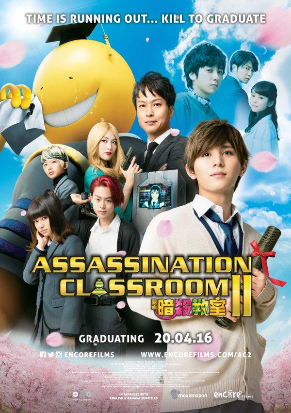 Lớp Học Ám Sát: Tốt Nghiệp Assassination Classroom: Graduation.Diễn Viên: Ansatsu Kyoshitsu,Sotsugyou Hen