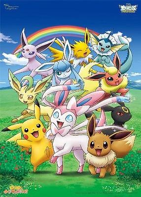 Pokemon Movie 19: Kết Nối Bạn Bè - Eevee And Friends: Volcanion To Karakuri No Magiana