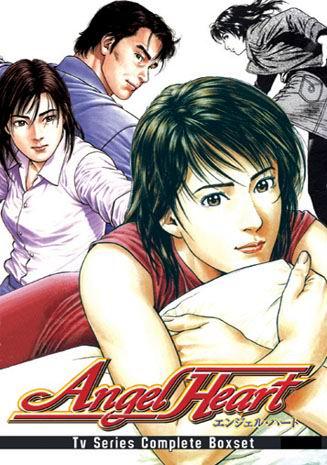 Angel Heart - エンジェル・ハート