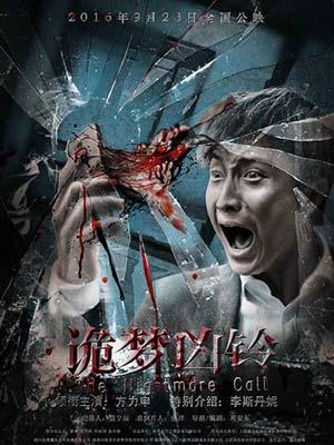 Cuộc Gọi Kinh Hoàng The Nightmare Call.Diễn Viên: Alex Fong Lik,Sun,Dany Lee,He Yingqiao