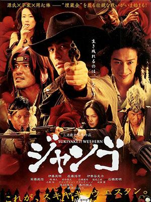 Cao Bồi Samurai Sukiyaki Western Django.Diễn Viên: Toshirô Mifune,Takashi Shimura,Keiko Tsushima