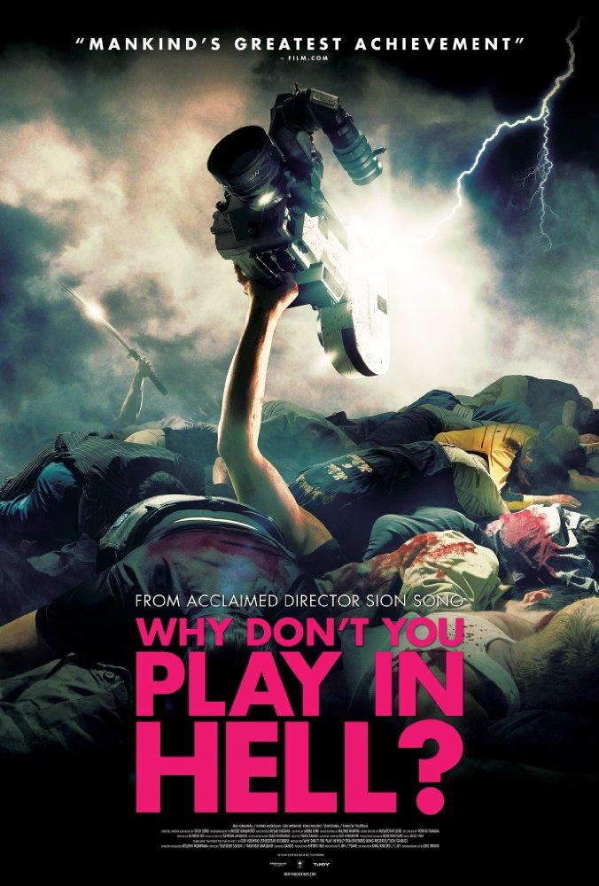 Sao Không Xuống Địa Ngục Chơi? Why Dont You Play In Hell?.Diễn Viên: Jun Kunimura,Fumi Nikaidou,Shinichi Tsutsumi