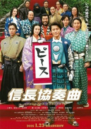 Anh Chàng Vượt Thời Gian Nobunaga Concerto The Movie.Diễn Viên: Shun Oguri,Ko Shibasaki,Takayuki Yamada