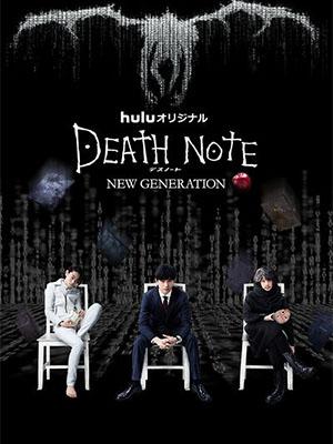 Cuốn Sổ Tử Thần: Thế Hệ Mới Death Note: New Generation.Diễn Viên: Unshô Ishizuka,Rica Matsumoto,Ikue Ootani