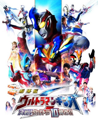 Trận Chiến Quyết Định! 10 Chiến Binh Ultra Ultraman Ginga S The Movie: Showdown! The 10 Ultra Warriors!.Diễn Viên: Spiral Labyrinth,Logh Gaiden