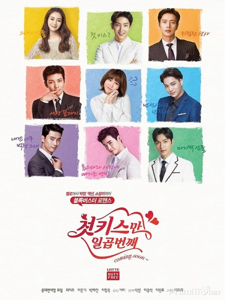 7 Nụ Hôn Đầu First Kiss For The Seventh Time.Diễn Viên: Kim Ga Eun,Kim Hyung Gon,Lee Seung Yub,Moon Hyo Joon,Seo Jae Hyung