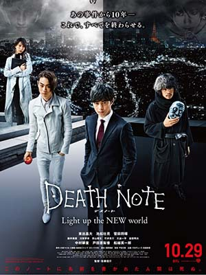 Cuốn Sổ Tử Thần: Thắp Sáng Thế Giới Mới - Death Note: Light Up The New World