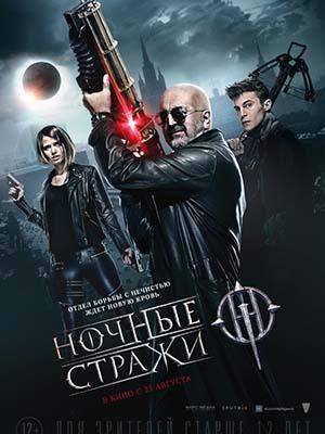 Những Vệ Binh Bóng Đêm Guardians Of The Night.Diễn Viên: Ivan Yankovskiy,Leonid Yarmolnik,Lyubov Aksyonova
