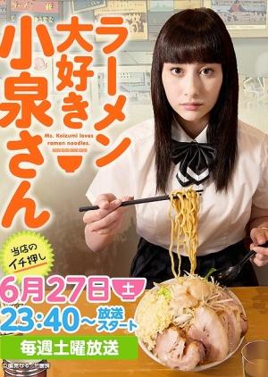 Koizumi Cô Nàng Yêu Ramen Ramen Daisuki Koizumi-San
