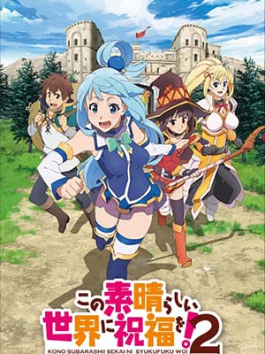 Kono Subarashii Sekai Ni Shukufuku Wo! 2 Konosuba: Give Blessings To This Wonderful World! 2