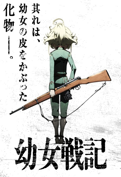 Ấu Nữ Chiến Ký: Youjo Senki Saga Of Tanya The Evil.Diễn Viên: Becky Andrews,Chris Angerdina,Allisyn Ashley Arm