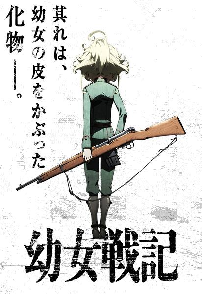 Ấu Nữ Chiến Ký: Youjo Senki - Saga Of Tanya The Evil