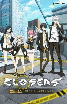 Closers - Side Blacklambs