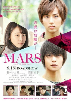 Chỉ Là Anh Yêu Em - Mars: Tada, Kimi Wo Aishiteru