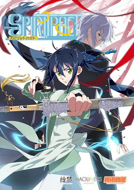 Spiritpact - Keika You