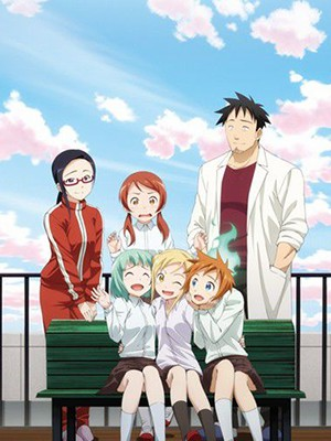 Demi-Chan Wa Kataritai Interviews With Monster Girls.Diễn Viên: Vincy Chan,Stephanie Che,Hei,Yi Cheng,Chi,Chin Cheung,Hins Cheung,Kai,Chung Cheung