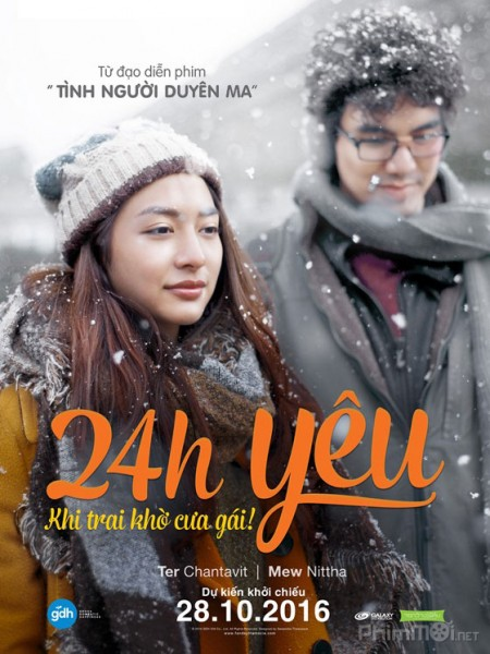 24H Yêu Oneday: Fanday.Diễn Viên: Song Kang Ho,Yoo Ah In,Moon Geun Young
