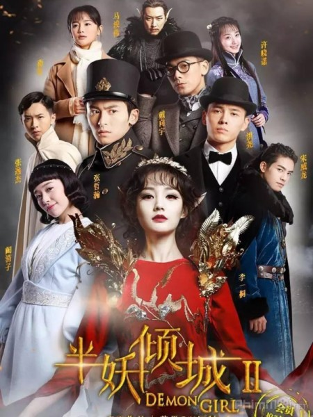 Bán Yêu Khuynh Thành Phần 2 Demon Girl 2.Diễn Viên: Kwok,Fung Chan,Hui,Wen Chang,Charmaine Fong