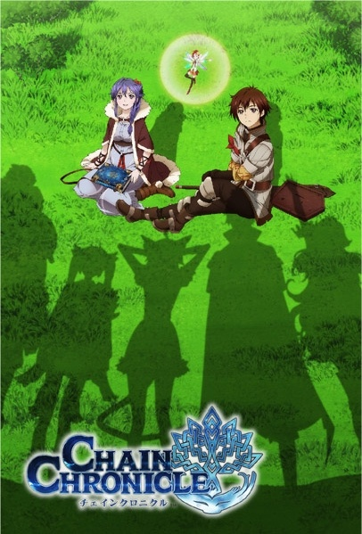 Chain Chronicle Ova - Short Animation