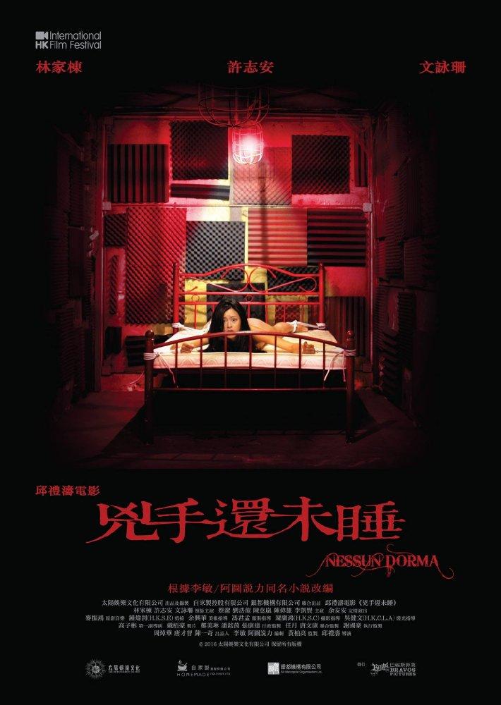 Người Đẹp Trốn Chạy Nessun Dorma.Diễn Viên: Andy Chi,On Hui,Ka Tung Lam,Janice Man