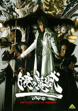 Byakuya No Maju: Bạch Dạ Ma Thú Garo Special: Demon Beast Of The White Night.Diễn Viên: Tatyana Kanavka,Michael Arata And Shannon Elizabeth