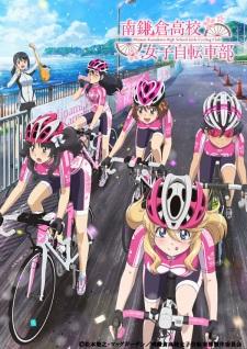 Minami Kamakura Koukou Joshi Jitensha-Bu - Minami Kamakura High School Girls Cycling Club