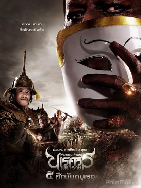 Vương Triều Đẫm Máu - King Naresuan 5 Thuyết Minh (2014)