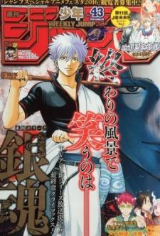 Linh Hồn Bạc Gintama Season 4.Diễn Viên: Đại Bằng,Liễu Nham,Ngô Kỳ Long,Vitamin K