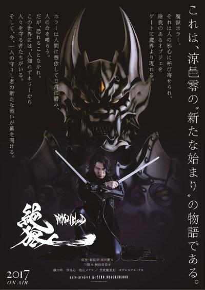 Zero: Dragon Blood Zero Season 2: Long Huyết.Diễn Viên: Chung Tử Đơn,Dương Tử Quỳnh,Donnie Yen,Michelle Yeoh