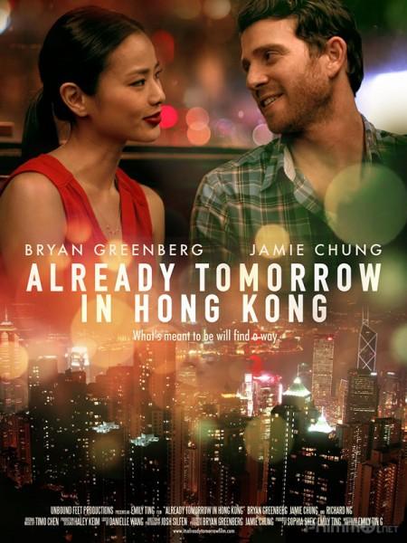 Lương Duyên Tiền Định Already Tomorrow In Hong Kong.Diễn Viên: Hoắc Kiến Hoa,Đường Yên,Hoàng Minh,Vương Tinh Luân,Vương Dương,Cống Mễ