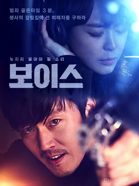 Truy Tìm Kẻ Sát Nhân Voice.Diễn Viên: Jang Hyuk,Lee Ha Na,Baek Sung Hyun,Yesung,Son Eun Seo