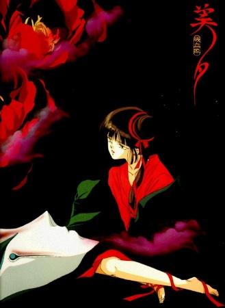 Kyuuketsuhime Miyu: Vampire Princess Miyu